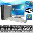 中古パソコン デスクトップ セール中!メモリ増量!爆速Core i5&大容量新品1TB!22型液晶セット(Win 7 Pro 64bit) 富士通 D750/A Core i5 650 3.2G/4G/1TB/DVD-ROM/無線LAN/中古パソコン