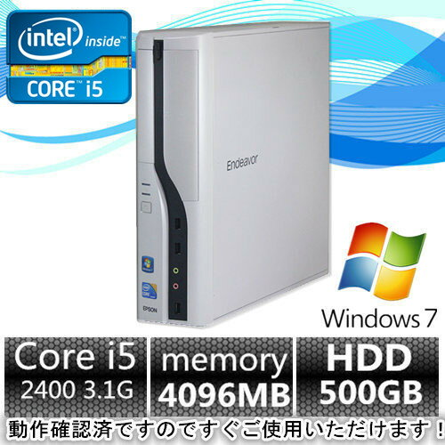 中古パソコン【Windows 7搭載】EPSON MR4100 Core i5 2400 …...:pclive-shop:10001547