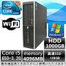 中古パソコン デスクトップ Windows 7【高スペック搭載】【Windows 7 Pro 64Bit】HP 8100 Elite SF Core i5 650 3.2G/4G/新品SSD128GB&新品SATA1TB/DVD-ROM【中古】【中古パソコン】【中古デスクトップパソコン】【中古PC】【安心保証】