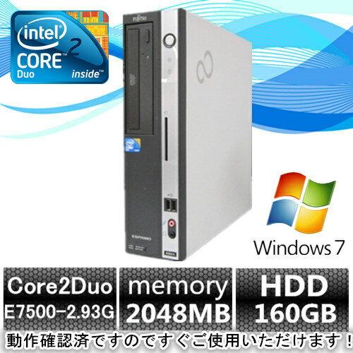 中古パソコン windows7 デスクトップ【Office2013付】富士通 D550 Core2Duo E7500 2.93G/2G/160GB/DVD-ROM【中古】【中古パソコン】【中古PC】【即納】【在庫処分】【安心保証】