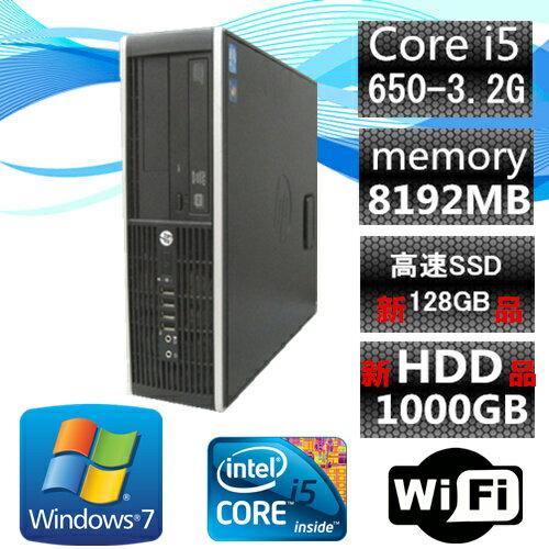 パソコン デスクトップ Windows 7 64Bit【無線有】HP 8100 Elite SF Core i5 650 3.2G/メモリ8G/新品SSD128GB&新品SATA1TB/DVD-ROM【パソコン】【デスクトップパソコン】【PC】【安心保証】