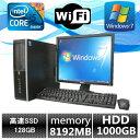 中古パソコン 新品SSD128GB&新品SATAHDD1TB+22型超大画面液晶セット/Office2013/Win 7 Pro/HP 8100 Elite SF 爆速Core i5 650 3.2G/メ…