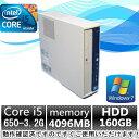中古パソコン Windows7【Windows 7 Pro 64bit搭載】NEC MB-B Core i5 650 3.2G/4G/160GB/DVD-ROM【EC】【DP1657-706】