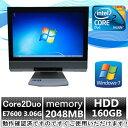 中古パソコン【Windows 7 Pro】NEC一体型PC MG-A Core2Duo E7600 3.06G/2G/160GB/DVD-ROM/19インチ【EC】【DP7396-404】