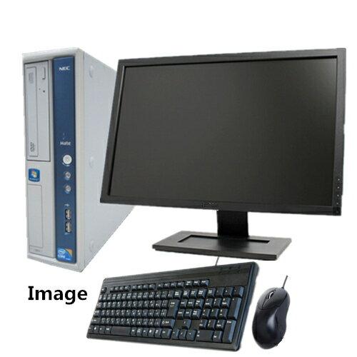 Corei5搭載パソコン&19型液晶セット付/Win 7 Pro 64bit/日本メーカーNEC MB-B Core i5 650 3.2G/大容量4G/160GB/DVDドライブ/中古パソコン/超お得セット