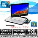 中古パソコン Windows7【Windows 7 Pro搭載】富士通 LIFEBOOK T T900/B Core i5 M560 2.66G/4G/160GB/DVDスーパーマルチドライブ/無線…