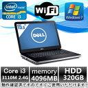 中古パソコン ノートパソコン Windows 7【Windows 7 Pro 64bit搭載】DELL Vostro 2520 Core i3 3110M 2.4G/4G/320GB/DVDスーパーマル…
