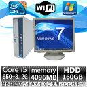 中古パソコン デスクトップ Windows 7【Office2013付】【22型液晶モニターセット】NEC MB-B Core i5 650 3.2G/4G/160GB/DVD-ROM【中..