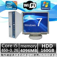 HP/Windows7/中古パソコン/中古pc/hp/パソコンデスクトップ/デスクトップ/激安/セール/ヒューレット・パッカード/送料無料/ワークステーション