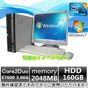 中古パソコン デスクトップ Windows 7【Windows 7 Pro搭載/HDDリカバリ】【19型液晶セット】富士通 ESPRIMO D550/A Core2Duo E7600 3…
