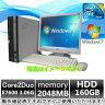 中古パソコン デスクトップ【Windows 7搭載/HDDリカバリ付】【Office+17型液晶セット】富士通 FMV D550/A Core2Duo E7600 3.06G/2G/160GB/DVD-ROM【中古】【中古パソコン】【送料無料】【安心保証】