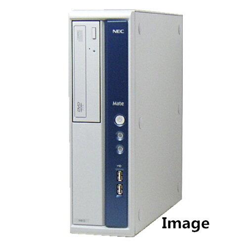 純正Microsoft Office2013付【新品1TB】【メモリ4GB】【Office 2013】【Win 7 Pro 64bit】NEC MB-B 爆速Core i5 650 3.2G/DVD-ROM/無線あり/中古パソコン
