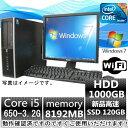 中古パソコン デスクトップ Windows 7【無線付】【Office+22型液晶セット】【Windows 7 Pro 64bit搭載】HP 8100 Elite SF Core i5 65…