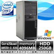 中古パソコン 中古デスクトップパソコン【Windows XP Pro】HP XW4600 Core2Quad Q9550 2.83G/4G/250GB/ATI FireMV 2250 256MB/DVD-ROM【EC】【DP1678-705】