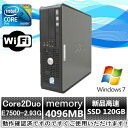 【Windows 7搭載】【新品Office2013付】DELL Optiplex 780 Core2Duo E7500 2.93G/4G/新品SSD 120GB/DVD-ROM【中古】【中古 USED】【中..