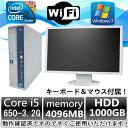 Microsoft Office2013付/22型大画面液晶セット!新品HDD1TB!(Win 7 Pro) 日本メーカー NEC MB-B 爆速Core i5 650 3.2G/メモリ4G/1000GB/..