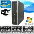 中古パソコン 中古デスクトップパソコン【Windows 7 Pro 64Bit】HP Compaq Elite 8300 SF 爆速Core i5 第3世代CPU 3470 3.2G/今だけメモリ8G/500GB/DVD-ROM/無線付【EC】【DP7409-309】