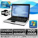 中古パソコン ノートパソコン Windows 7【新品Office付】EPSON Endeavor NJ3100 Core2Duo P8800 2.66G/4G/500GB/DVDスーパーマルチド…