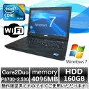 中古パソコン ノートパソコン Windows 7【Windows 7搭載】DELL Latitude E5500 Core2Duo P8700 2.53G/4G/160GB/DVDスーパーマルチド…