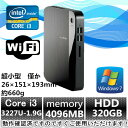 中古パソコン デスクトップ Windows 7【新品Office2013付】マウスコンピューター MousePro M375B Core i3 3227U 1.9G/4G/320GB/無線..