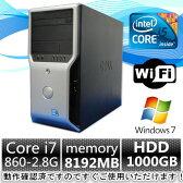中古パソコン デスクトップ Windows7【無線LAN付】【Office2013付】【Windows 7 Pro 64Bit搭載】DELL Precision T1500 Core i7 860 2.8G/8G/1TB/DVDスーパーマルチドライブ【中古 USED】【中古パソコン】【中古デスクトップパソコン】【中古PC】【即納】【安心保証】