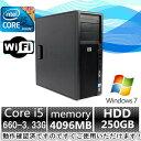 中古パソコン デスクトップ Windows 7【Office2013付】【無線有】HP Z200 Workstation Core i5 660 3.33G/4G/250GB/DVDスーパーマル…