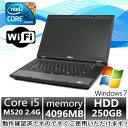 中古 DELL ノートパソコン【無線有】【Windows 7搭載】【Office付】DELL Latitude E5510 Core i5 M520 2.4G/4G/250GB/DVDスーパーマ…