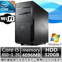 中古パソコン【Windows 7 Pro】【office 2013】【無線有】DELL Vostro 430 Core i5 650 3.2G/4G/320GB/DVDスーパーマルチドライブ【中…