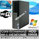 中古パソコン デスクトップ Windows 7【無線有】DELL Optiplex 980 Core i5 660 3.33G/3G/500GB/DVDスーパー...