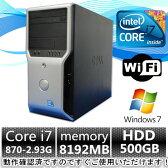 中古パソコン デスクトップ Windows7【無線LAN付】【Office2013付】【Windows 7 Pro 64Bit搭載】DELL Precision T1500 Core i7 870 2.93G/8G/500GB/DVDスーパーマルチドライブ【中古 USED】【中古パソコン】【中古デスクトップパソコン】【中古PC】【即納】【安心保証】
