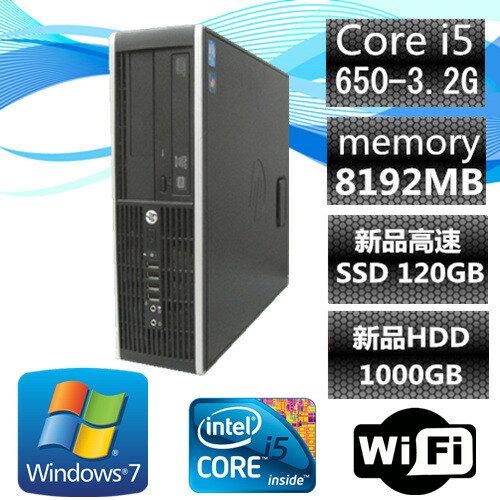 中古パソコン デスクトップ Windows 7 64Bit【無線有】HP 8100 Elite SF Core i5 650 3.2G/メモリ8G/新品SSD120GB&新品SATA1TB/DVD-ROM【中古】【中古パソコン】【中古デスクトップパソコン】【中古PC】【安心保証】