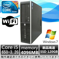 中古パソコン中古デスクトップパソコンWindows7【Windows7Pro搭載】【Office2013付】HP8100EliteSFCorei56503.2G/4G/新品SSD128GB/DVDドライブ【中古】【中古PC】【即納】