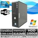 中古パソコン デスクトップ Windows 7 DELL Optiplex 780 Core2Duo E7500 2.93G/メモリ8GB/新品1TB/DVD-ROM/無線有【中古パソコン】【…