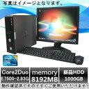 中古パソコン デスクトップ Windows 7【Office 2013付属】19型液晶モニターセット DELL Optiplex 780 Core2Duo E7500 2.93G/メモリ8G..