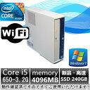 中古パソコン デスクトップ Windows7 無線有 NEC MB-B Core i5 650 3.2G/メモリ4GB/SSD 240GB/DVD-ROM【中古】【中古パソコン】【中..