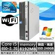 中古パソコン デスクトップ Windows 7 無線有 富士通 ESPRIMO D750/A Core i5 650 3.2G/メモリ8GB/新品SSD 240GB【中古】【中古パソコン】【中古PC】【即納】【在庫処分】【安心保証】
