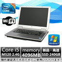 中古パソコン 中古ノートパソコン【Windows 7搭載】NEC VersaPro VY24G/D-9/Core i5 M520 2.4G/メモリ4GB/新品SSD 240GB/DVD-ROM/15型…