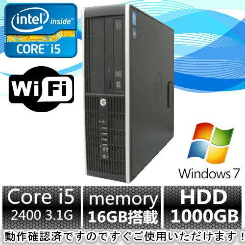中古パソコン windows7 デスクトップ【Windows 7 Pro搭載】【無線付】HP Compaq Elite 8200 or Pro 6200 Core i5 2400 3.1G/メモリ何と16GB/HDD新品1TB/DVD-ROM【中古】【中古パソコン】【中古PC】【即納】【安心保証】