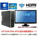 (Windows 10 Pro) 22型液晶セット+新品HD1TB(HDMI端子)新品GeForce 1GB!HP 8100 Elite SFF 爆速Core i5 3.2GHz/メモリ4G/1000GB/Offic…