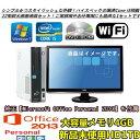 純正Microsoft Office 2013付/新品1TB/メモリ4GB/22型液晶セット/Win 7 Pro/富士通 ESPRIMO D750/A 爆速Core i5 650 3.2G/DVD/無線あり