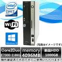 中古パソコン 中古デスクトップパソコン【Windows 10 Home MAR搭載】富士通 FMV D5270 Core2Duo E7300 2.66G/4G/...