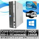 中古パソコン 中古デスクトップパソコン富士通 ESPRIMO D750/A 爆速Core i5 650 3.2G/4G/160GB/DVD-ROM/無線有