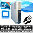中古パソコン Windows10 デスクトップパソコン【無線有】NEC ME-B Core i5 650 3.2G/4G/新品1TB/DVDスーパーマルチドライブ