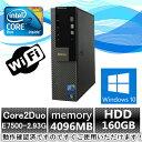 中古パソコン 中古デスクトップパソコン【Windows 10 Home MAR搭載】DELL Optiplex 960 Core2Duo E7500 2.93G/4G/160GB/DVD-ROM
