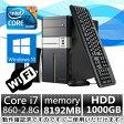 中古パソコン 中古デスクトップパソコン【Windows 10 Home MAR搭載】【無線有】マウスコンピュータ EGPI862GB10P Core i7 860 2.8G/8G/1TB/BD-RE