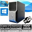 中古パソコン 中古デスクトップパソコン【Windows 10 Home MAR搭載】【無線有】DELL Precision T1500 Core i7 870 2.93G/メモリ8G/500GB/DVDスーパーマルチドライブ