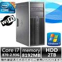 中古パソコン デスクトップ Windows 7【Office2013付】【無線有】HP Compaq 8100 Elite MT Core i7 870 2.93G/8G/2TB/DVDスーパーマ…