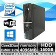 中古パソコン 中古デスクトップパソコン【Windows 10 Home MAR搭載】DELL Vostro 220s Core2Duo 2.2G〜/メモリ4GB/HDD 160GB/DVD-ROM
