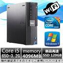 中古パソコン デスクトップ【Windows 7 Pro】DELL Optiplex 980 Core i5 650 3.2G/4G/新品SSD 120GB/DVD-ROMドライブ