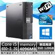 中古パソコン デスクトップ【Windows 10 Pro】DELL Optiplex 980 Core i5 650 3.2G/4G/新品SSD 120GB/DVDスーパーマルチドライブ